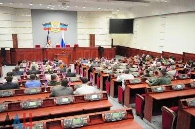 Хватит платить карателям! Парламент ДНР обязал все местные предприятия платить налоги в Республике