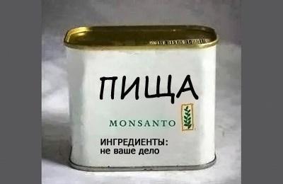 Убийцы из «Монсанто» ответили российской Госдуме, кто они есть и чего они стоят