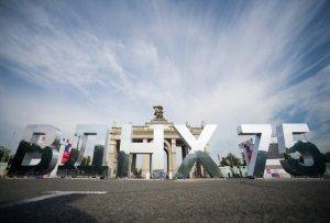 В Москве завершён первый этап реконструкции ВДНХ