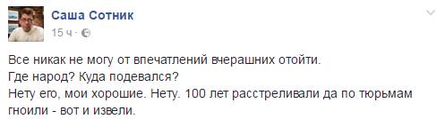 Марш памяти Немцова в Москве: открытый кастинг режимоборцев или гнилые либералы