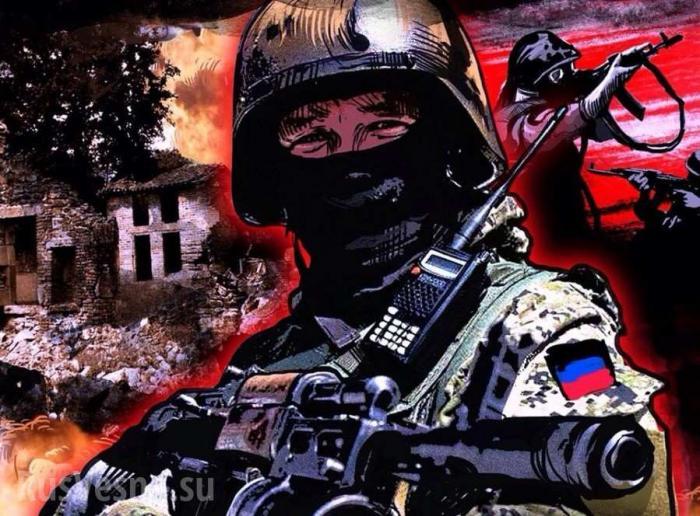 Армия ДНР и ЛНР могут занять весь Донбасс влюбой момент, генерал ВСУ