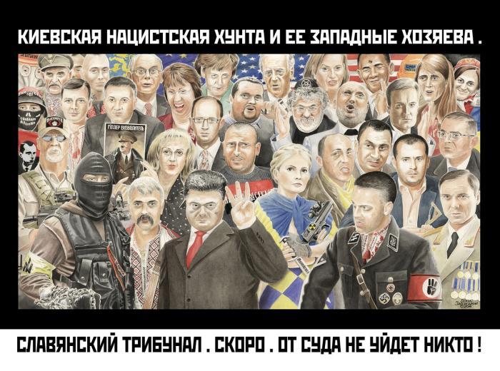 Киевская хунта очередной раз продала украинцев ростовщикам из МВФ