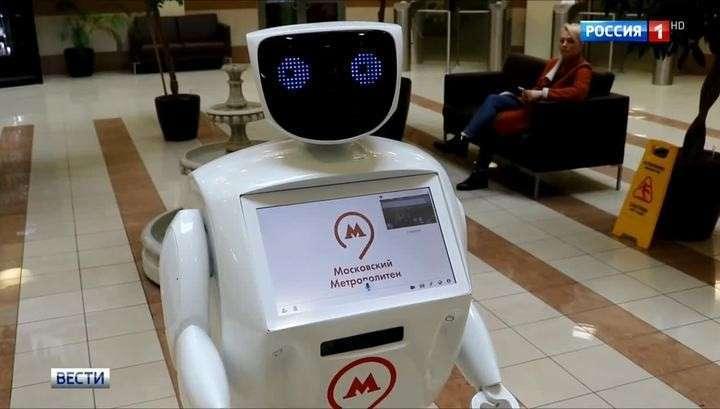 В столичном метро поселится весёлый робот Метроша