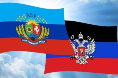 ДНР и ЛНР опубликовали программу «воссоединения народа Донбасса» в Минске