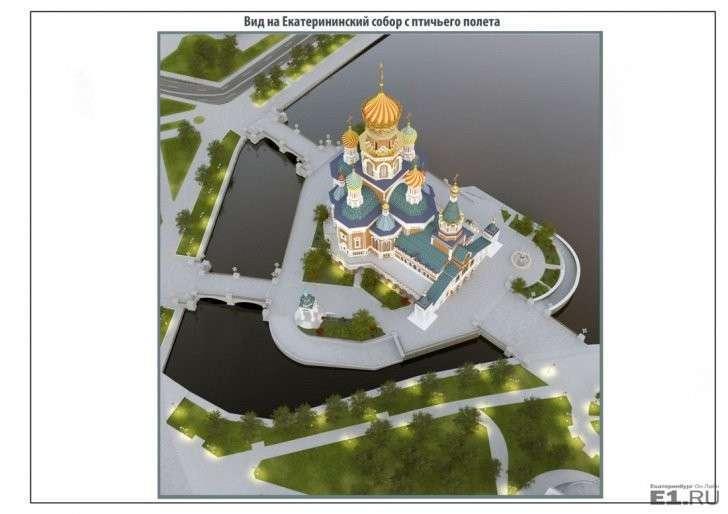 РПЦ в Екатеринбурге поддерживает планы по расколу в регионе: инструкция по построению храма