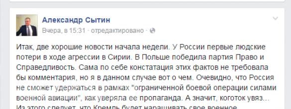Русофобия: Как уничтожить Россию – откровения политолога А. Сытина