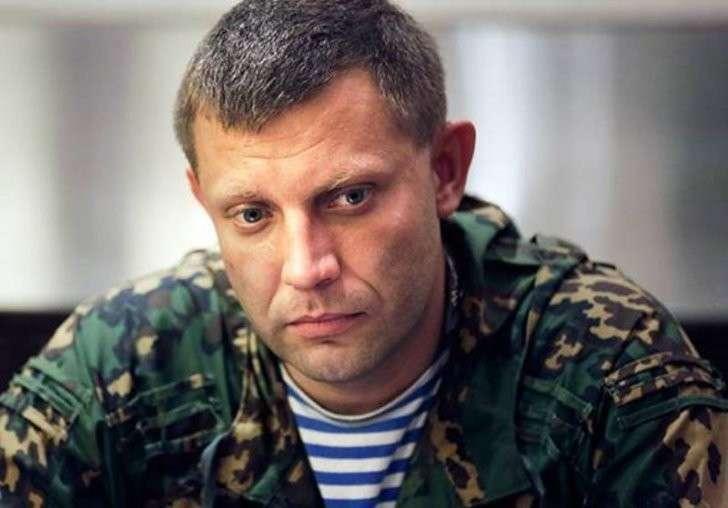 Захарченко: Украина перекратит существование через 60 дней