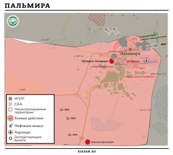 Пальмира наша: Работа над ошибками – на отлично. ИГИЛовцев выбили красиво и грамотно