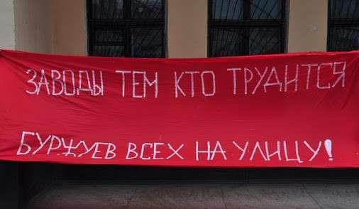 Национализация в ДНР и ЛНР: Украина думает как реагировать