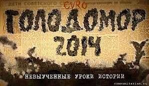 Новые власти Украины уже приступили к разработке плана поголовного геноцида