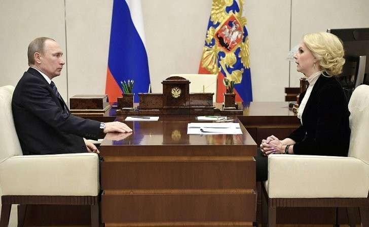 СПредседателем Счётной палаты Татьяной Голиковой.