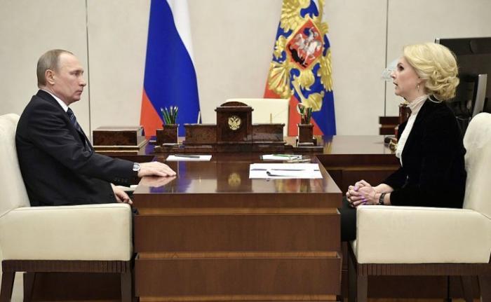 Владимир Путин провёл встречу сПредседателем Счётной палаты Татьяной Голиковой