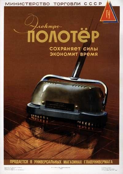 Сталинская эпоха. Если б не было войны...