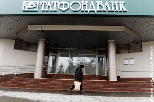 Татарстан: проворовавшиеся банки государство решило не спасать