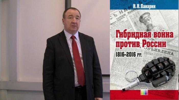 Гибридная война против России и СССР 1816–2016