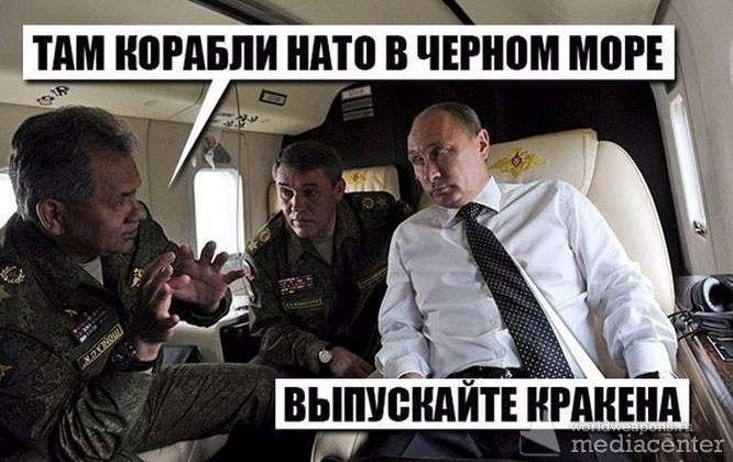 Суперэсминц «Даймонд» и миссия ОБСЕ против простых ополченцев Крыма