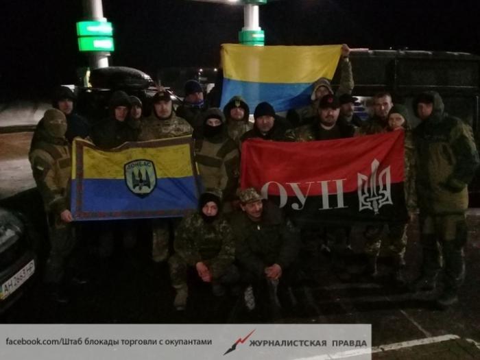 Украинская полиция обнаружила и изъяла взрывчатку у нацистов блокирующих Донбасс