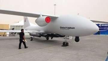 Беспилотник Global Yabhon, архивное фото