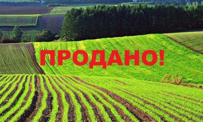 Украинская земля продана за кредит в $1 млрд!