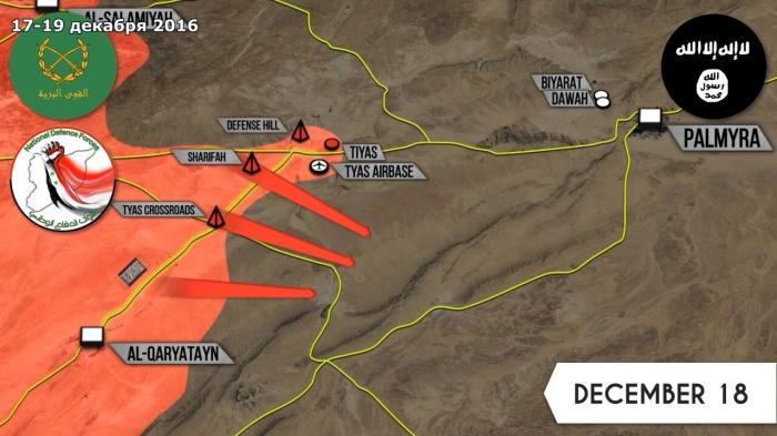 История битвы за Пальмиру: от потери в декабре до победоносного возвращения в марте 2017