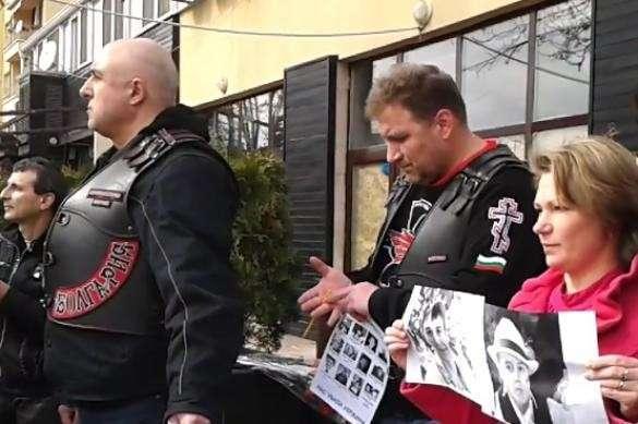 Укро-еврейские активисты сорвали в Болгарии акцию против геноцида русских в Донбассе