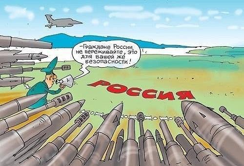 Болваны из НАТО высасывают из пальца повод для новой войны