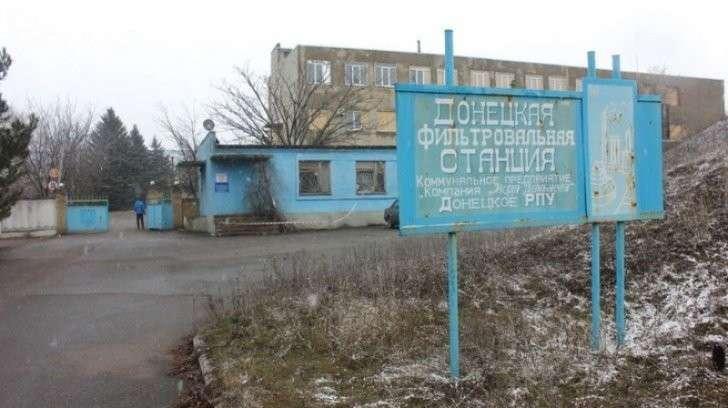 Донецкая фильтровальная станция прекратила работу из-за обстрелов