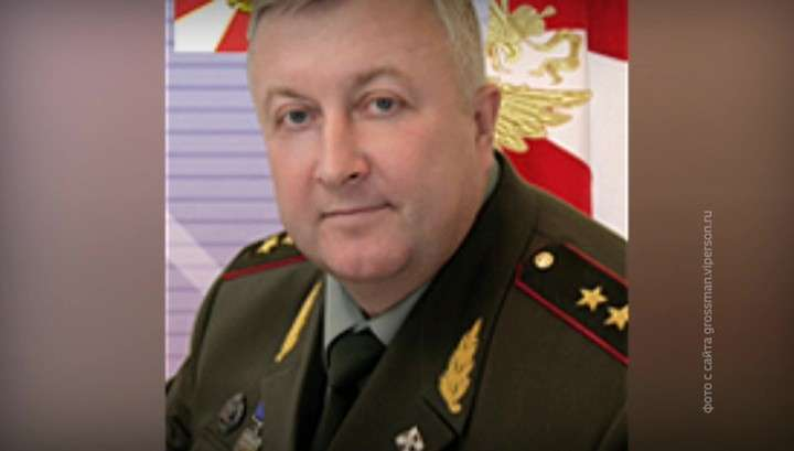 Бывший замкомандующего Внутренними войсками МВД РФ арестован за взятку