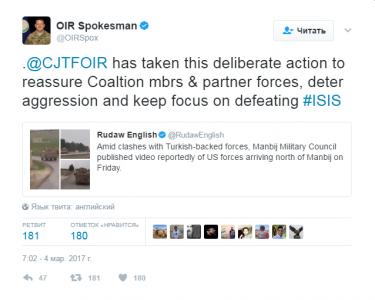 Заклятые партнеры по НАТО подложили свинью Эрдогану