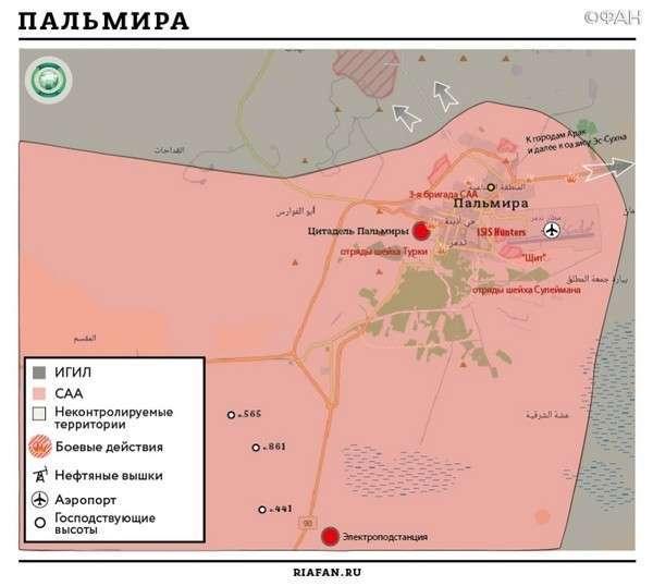 Сирия: итоги взятия Пальмиры и перспективы дальнейшего наступления в провинции Хомс