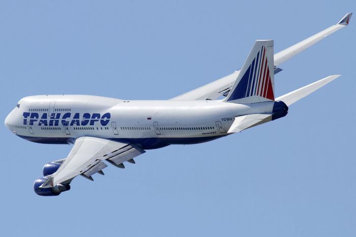 Рогозин заявил о необходимости прекратить поставки зарубежных самолётов на российский рынок