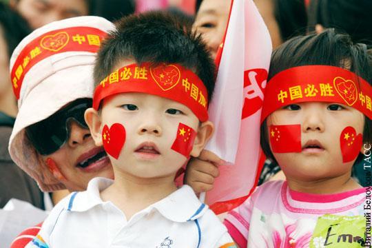 Китай готов доплачивать родителям за производство новых китайцев