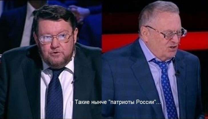 Агент сионистской резидентуры в РФ в