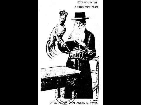 Откровения Эдуарда Ходоса. Часть 7. От Матильды до Сталина и Мошиаха