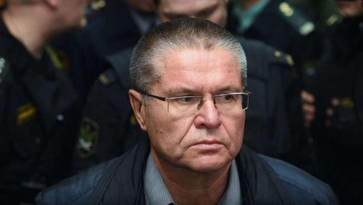 Арест Улюкаева: Роснефть держит оборону, ФСБ своих не сдаёт