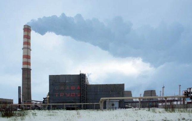 В Центральную ТЭЦ Новокузнецка ограничат поставки газа из-за долгов