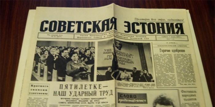 Прибалтийские халявщики решили требовать компенсаций за «советскую оккупацию»