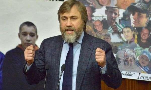 Передел собственности на Украине: кто отправился под нож в ходе деолигархизации имени Порошенко?