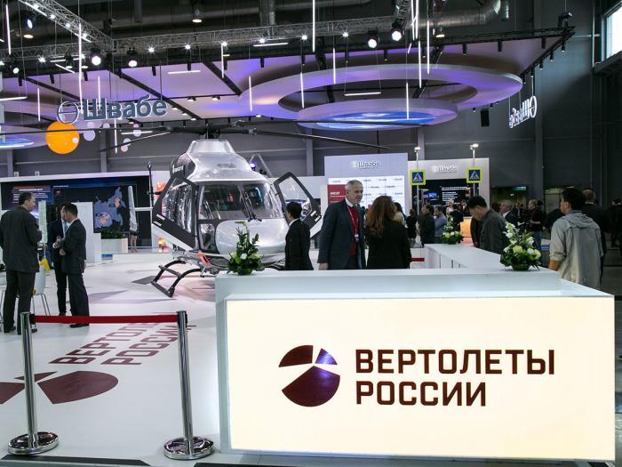 В России разрабатывают перспективный однодвигательный легкий вертолет