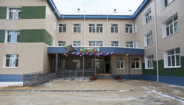 ВСургуте открылся детский сад с бассейном,скалодромом и цифровойлабораторией