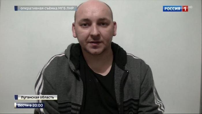 В ЛНР задержали украинских террористов, охотившихся на лидеров ополчения