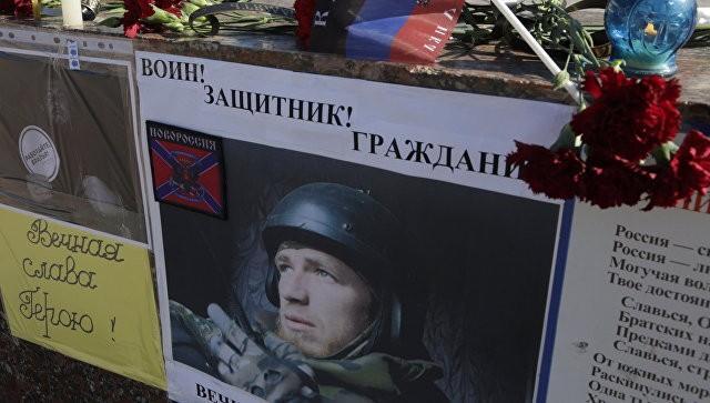 Задержанный военнослужащий ВСУ назвал имя убийцы Моторолы