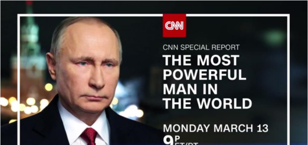 CNN покажет специальный репортаж о Путине: «Самый могущественный человек мира»