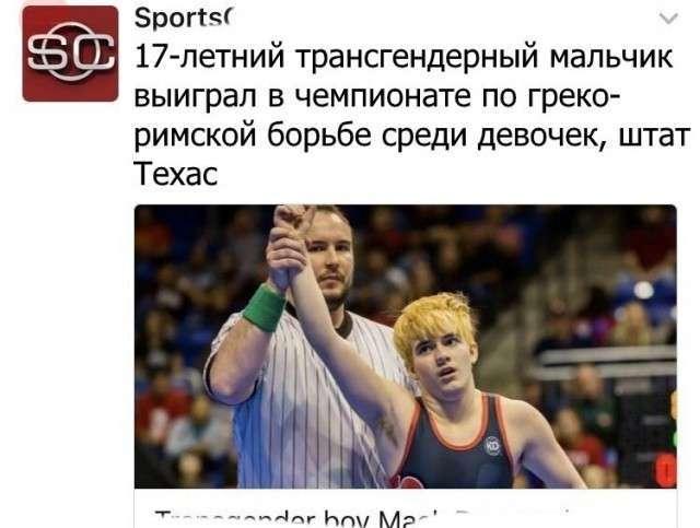 Несчастные западные больные «чемпионы» против накачанной анаболиками Исинбаевой и других