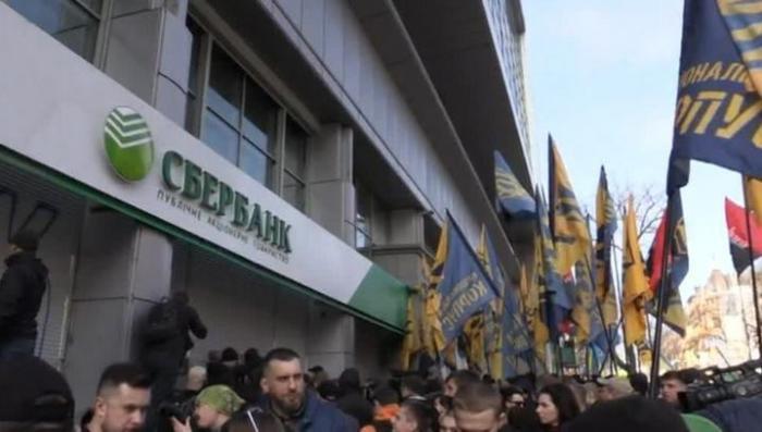 Укрофашисты забетонировали головной офис Сбербанка в Киеве