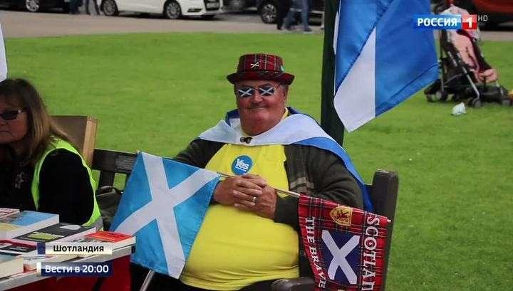 В Шотландии премьер министр требует нового референдума о независимости