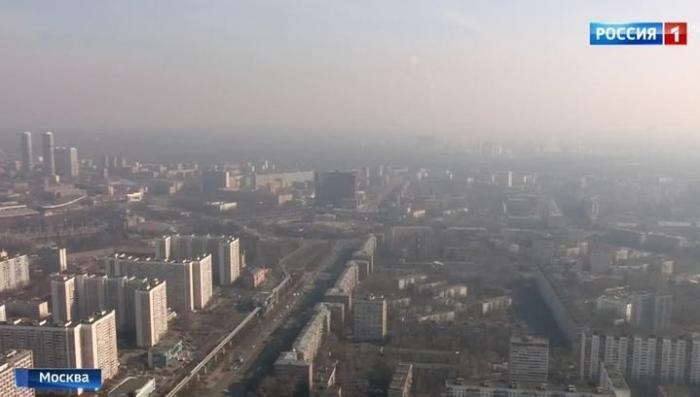 Москву сутра накрыла ядовитая дымка