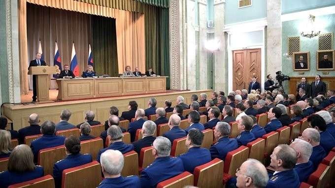 Выступление назаседании коллегии Генеральной прокуратуры России