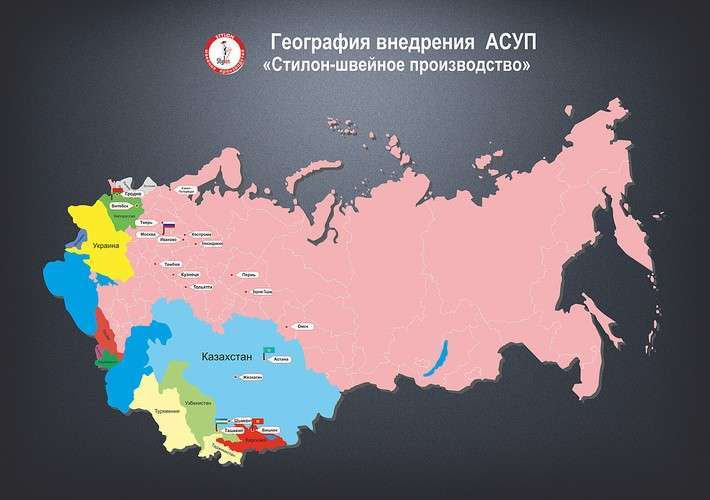 РоссийскоеПО для швейных предприятий поднимает производительности труда от 1,5 до 4-х раз