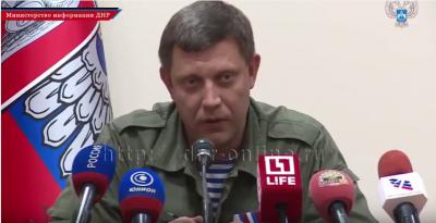 Захарченко о границе ДНР: она может пройти и по Днестру
